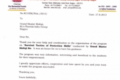 grandmaster-shifuji7792credentials1