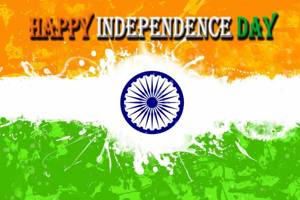 happy-independence-day-2019